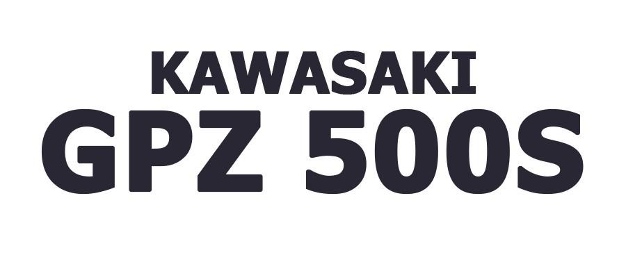 GPZ 500S